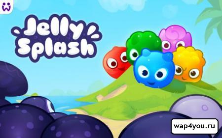 Обложка Jelly Splash