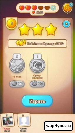 Скриншот игры Jelly Splash
