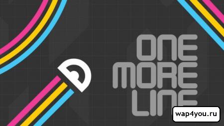Обложка One More Line