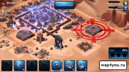 Скриншот Звездные войны: Вторжение для Android