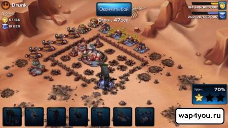 Скриншот игры Звездные войны: Вторжение