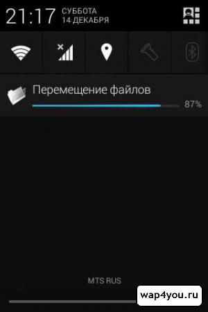 Скриншот FolderMount