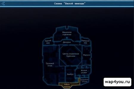 Скриншот Lifeline Тихая ночь