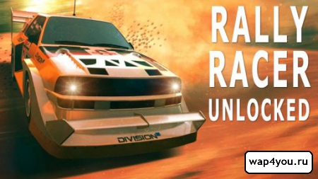 Обложка Rally Racer Unlocked
