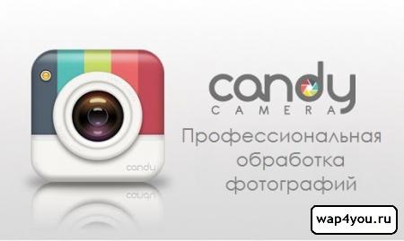 Обложка Candy Camera