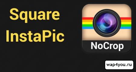 Обложка Square InstaPic