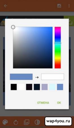Скриншот Square InstaPic