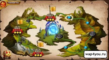 Скриншот Мастера Снов для Android