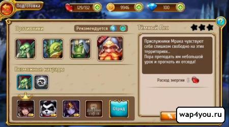 Скриншот игры Мастера Снов