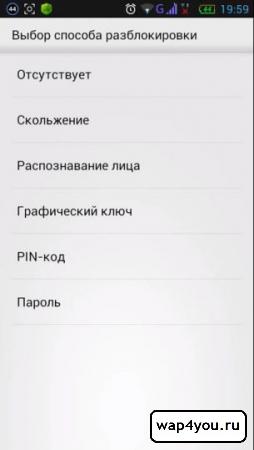 Скриншот ZUI Locker для Android