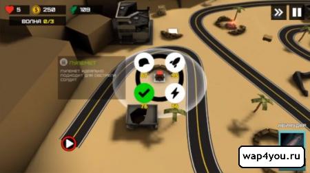 Скриншот игры Tower Defense Heroes