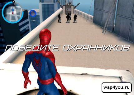 Скриншот Новый Человек-паук 2 на Андроид