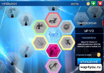 Скриншот игры Новый Человек-паук 2
