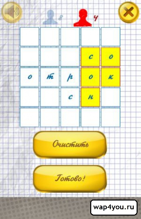 Скриншот Балды для Android