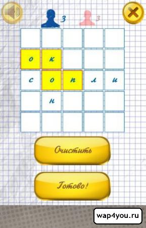 Скриншот Балда на Андроид
