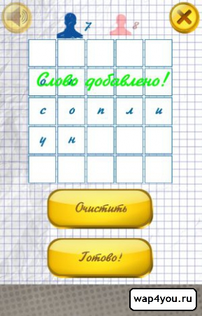 Скриншот игры Балда