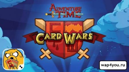 Обложка Card Wars - Adventure Time