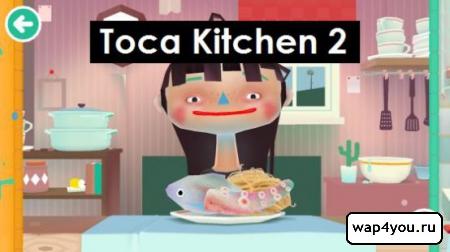 Обложка Toca Kitchen 2