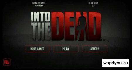 Скриншот Into the Dead на Андроид