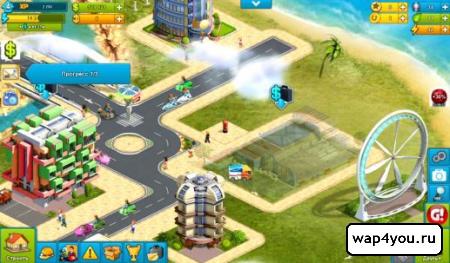 Скриншот игры 2020: Моя Страна