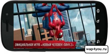 Обложка Новый Человек-паук 2