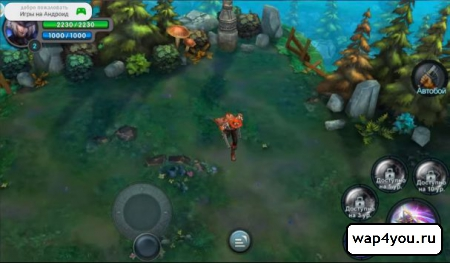 Игра Тайцзи панда для Android