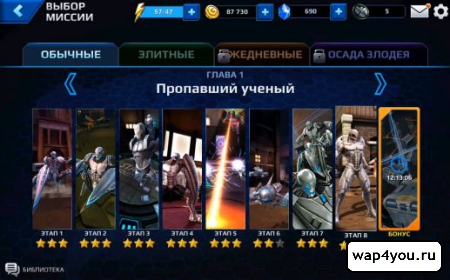 Скриншот MARVEL Future Fight на Андроид
