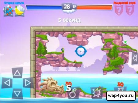 Worms 4 на Андроид