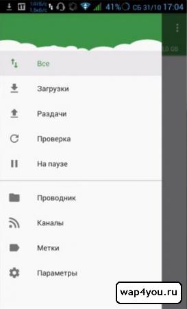 Торрент клиент на Android