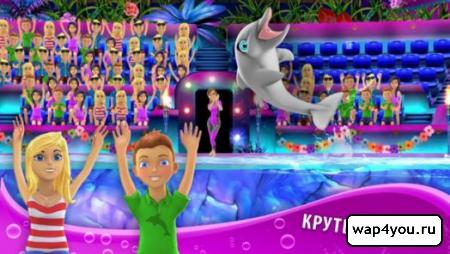 Скриншот My Dolphin Show