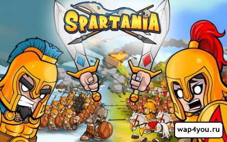 Обложка Spartania: The Spartan War