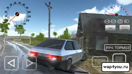 Симулятора вождения ВАЗ 2108 для Андроид