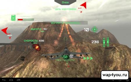 Modern Warplanes для Android