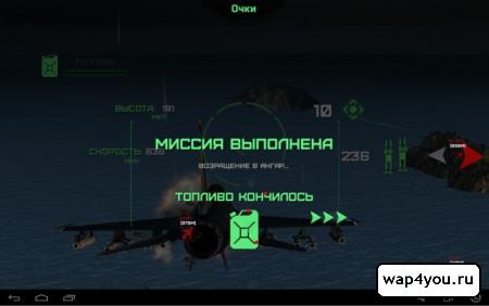 Скриншот Modern Warplanes для Android