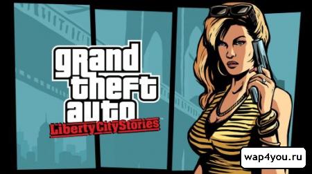 Обложка GTA: Liberty City Stories