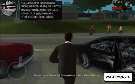 Скриншот GTA: Liberty City Stories для Android