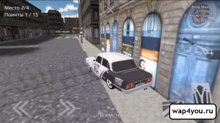 Скриншот Russian Rider Online для Андроид