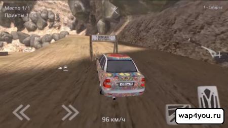 Скриншот Russian Rider Online