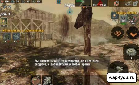 Скриншот The Abandoned