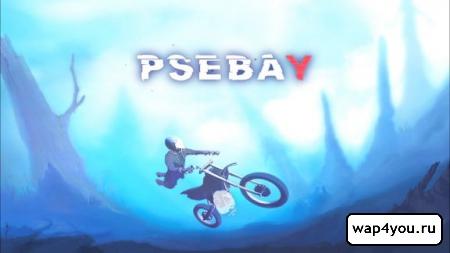 Обложка Psebay