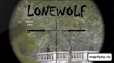 Обложка LONEWOLF