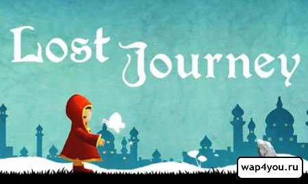 Обложка Lost Journey