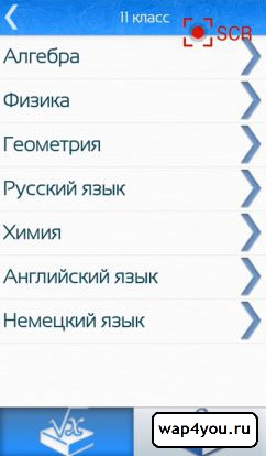 Скриншот Megabotan на Андроид