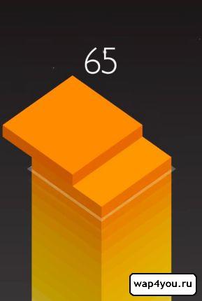 Скриншот Stack на Андроид