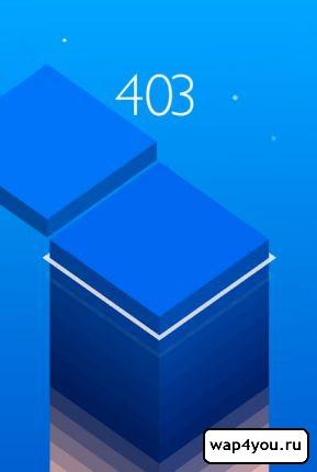 Скриншот Stack для Android