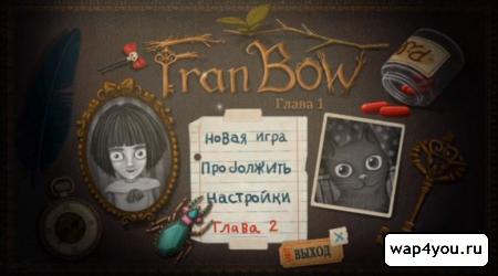 Обложка Fran Bow