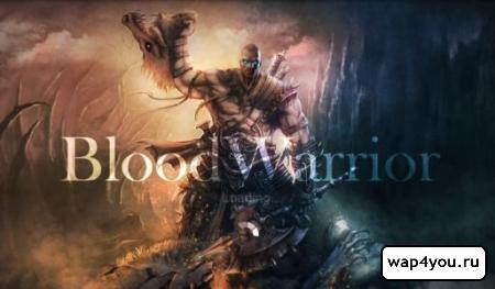 Обложка BloodWarrior