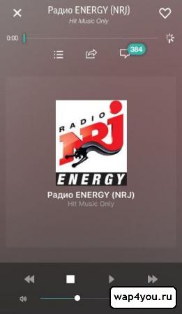 Скриншот TuneIn Radio Pro
