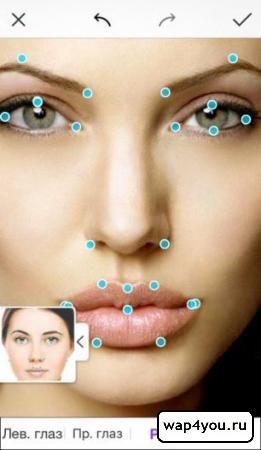 Скриншот Perfect365 на Андроид