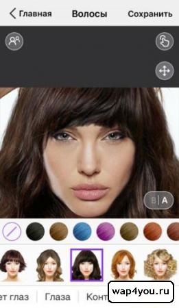 Скриншот Perfect365 для Android